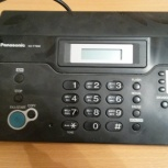 Факс : Panasonic KX-FT932RU, Челябинск