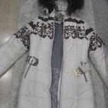 Продам пуховик (зимнюю куртку), Челябинск