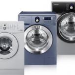 куплю стиральную машину, Челябинск