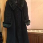 Продам зимнее пальто, Челябинск