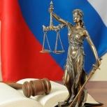 Юридические услуги., Челябинск