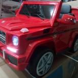Детский электромобиль mercedes-benz g65 лицензия красный, Челябинск