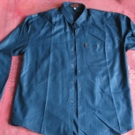 Рубашка модная, Челябинск