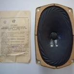 Динамик – 3 ГДШ – 2 – 8 – 100, Челябинск