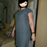 Теплое платье б/у для беременных, Челябинск