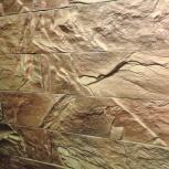 """Декоративный искусственный камень """"каменный скол"""" арт 035, Челябинск"""