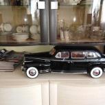ЗИС-110 продам модель автомобиля, Челябинск