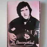 Календарь музыкальный 1982г., Челябинск