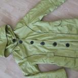 Демисезонное пальто/плащ утепленное р44-42, Челябинск