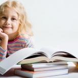 Подготовка ребенка к школе, Челябинск