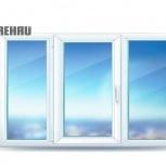 Окно ПВХ Rehau Blitz 2100х1400 (3С/3К) Откидное, Челябинск