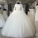Отпаривание свадебного платья, Челябинск