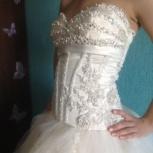 Нежное свадебное платье цвета Айвори, Челябинск