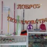 Продам отдел или товарный остаток, Челябинск