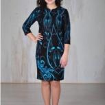 Платье женское, Челябинск