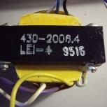 Трансформатор от ИБП APC Back-UPS 2, Челябинск