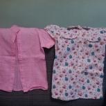 Блузка для девочки р.30, р.122-128, Челябинск