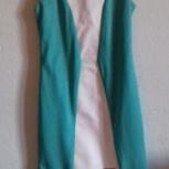 Платье зеленое, Челябинск