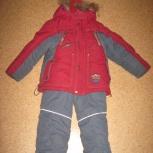 Зимний костюм на мальчика, Челябинск