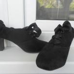 туфли всесезонные на шнуровке, Челябинск