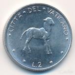 Ватиканская монета 1977г 2 лиры, Челябинск
