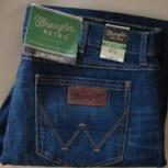 мужские джинсы, Челябинск