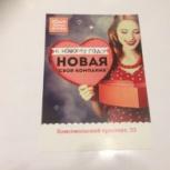 Оперативная полиграфия, визитки, листовки, Челябинск