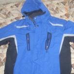 Куртка подростковая, Челябинск