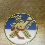 Значок Клуб Золотая шайба, Челябинск