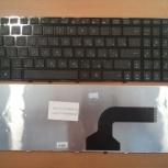 Клавиатура ноутбука asus k52, к53  новые, гарантия 3 месяца, Челябинск
