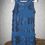 Красивое синее платье, Челябинск