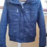 куртку продам S размера, Челябинск