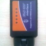 ELM327 Bluetooth 1.5, Челябинск