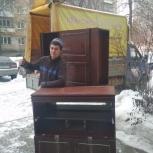 Утилизируем старую вашу мебель, Челябинск