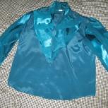 Продам  женскую блузку, Челябинск