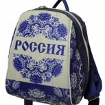 Рюкзак детский, Челябинск