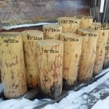 Дерево, сосна, спилы под мебель/скульптуры, Челябинск
