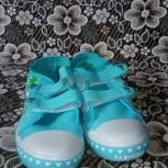 Продам детские кроссовки, Челябинск