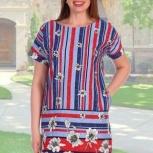 Яркое летнее платье, Челябинск