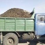 Навоз с доставкой, Челябинск