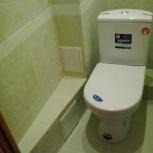 Ванная под ключ, Челябинск