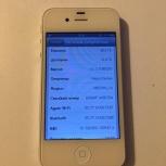 iPhone 4S 32GB IOS6 White, Челябинск
