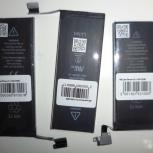 Аккумулятор iPhone новый, Челябинск