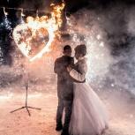 Огненное сердце,дорожка из фонтанов,огненные символы на свадьбу, Челябинск