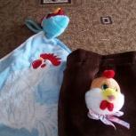 Рюкзак и полотенце с петушком, Челябинск