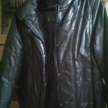 Куртка женская балоневая, Челябинск