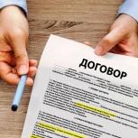 Юридические услуги по составлению договора, Челябинск