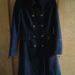 Продаётся  пальто  драповое демисезонное, Челябинск