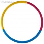 Обруч утяжеленный, диаметр 1м, вес — 2,3 кг, Челябинск