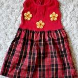 Платье летнее с цветами, Челябинск